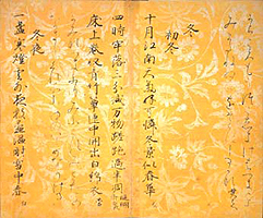 Poems from the Anthology Wakan Roeishu (Collection of Chinese and Japanese Verses), Detcho Version