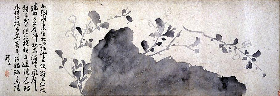 徐渭 花卉雑画巻