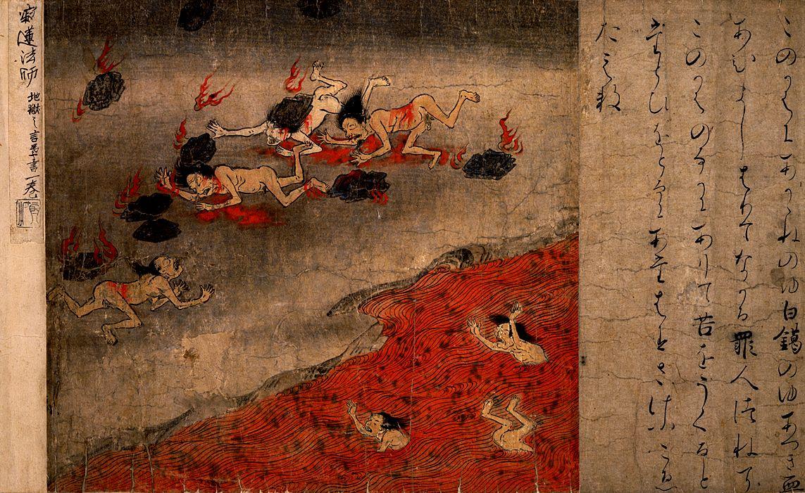 Пытки японцев фото 29 фотография