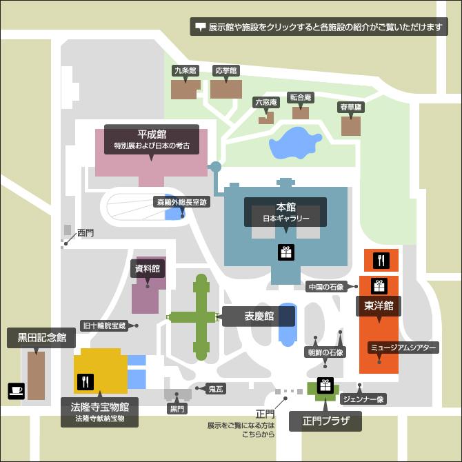 東京国立博物館 - 来館案内 構内マップ