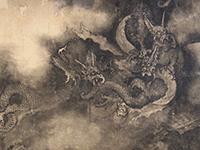重要文化財 五龍図巻 伝陳容筆 中国 南宋時代・13世紀(平成23~25年度修理品)