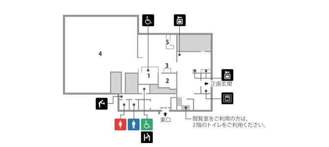 資料館1階