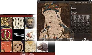 e-museum_05