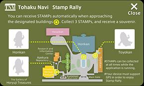 digital stamp