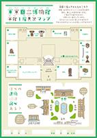 ワークシート「東京国立博物館本館1階見学マップ」