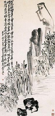 呉昌碩の画像 p1_34
