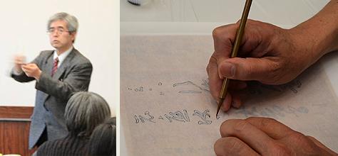 (左)ご指導くださった山中翠谷先生 (右)書き順どおりに丁寧に。緊張感が漂います