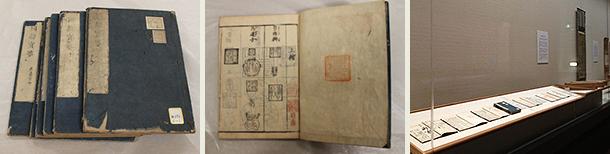 和刻本 図絵宝鑑 6冊 夏士良編 江戸時代・18世紀
