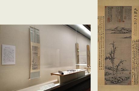 秋林隠居図 王紱筆 明時代・建文3年(1401)