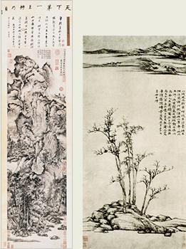 王蒙「青卞隠居図」 倪瓚「漁荘秋霽図」(上海博物館蔵)