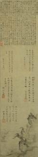 竹斎読書図