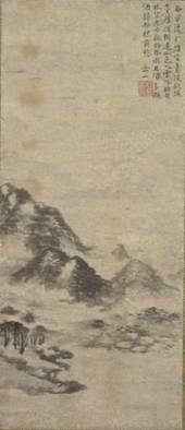 離合山水図