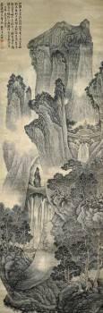 渓山絶塵図