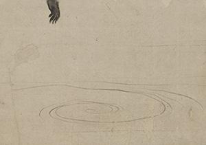 猿猴図(水面部分)