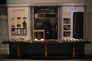本館17室の展示