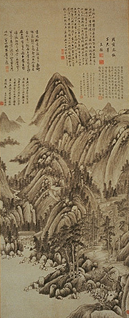 倣黄公望山水図