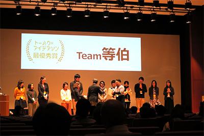 最優秀賞と会場投票による特別賞の表彰