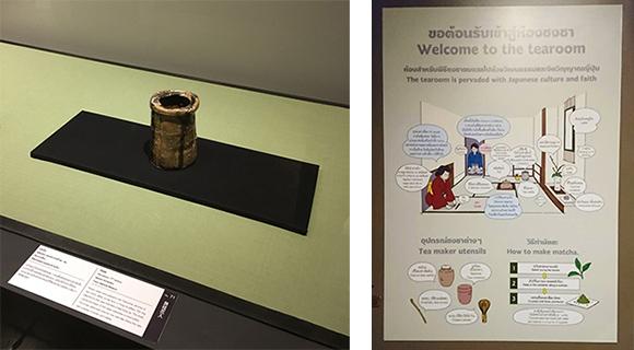 畳を使った茶の湯の展示の様子とお茶室の解説グラフィック