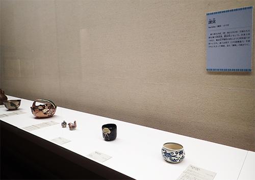 讃窯の作品群