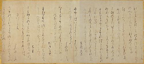 重要文化財 古今和歌集巻十九断簡(高野切)