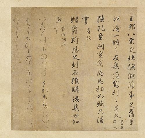 重要美術品 大字和漢朗詠集切