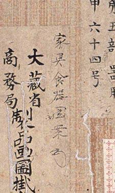 鷗外の文字「家具食器図案」