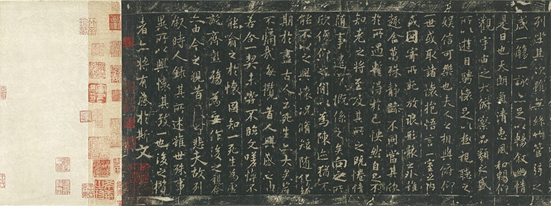 定武蘭亭序-呉炳本- 王羲之筆