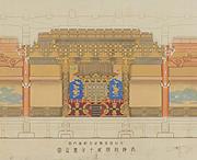 Interior of Daishido Hall of Otani-sect Honganji temple Inner chamber