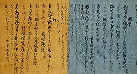 "Wakan Roei Shu Poetry Anthology Segment Known as ""Masuda"""