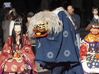 Shishimai - Lion Dance Performance