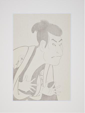 How ukiyo-e Prints Are Made: Production process model of The Actor Ōtani Oniji Ⅲ as the Servant Edobei 1