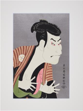 How ukiyo-e Prints Are Made: Production process model of The Actor Ōtani Oniji Ⅲ as the Servant Edobei 4