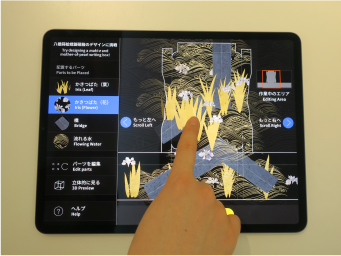 Touch-panel device: image