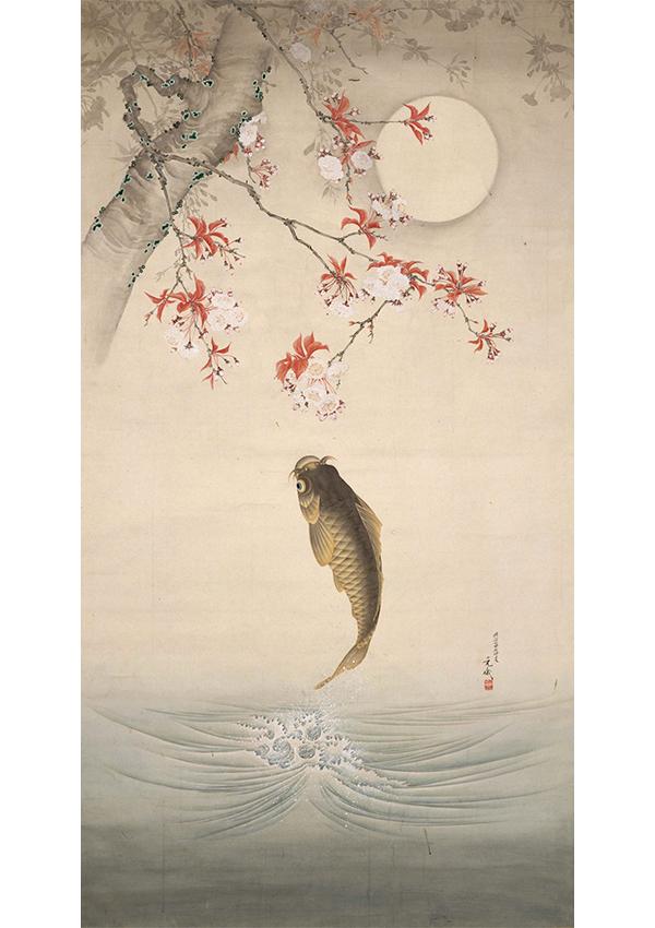 花下躍鯉 作品画像