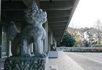 Stone Statue of China