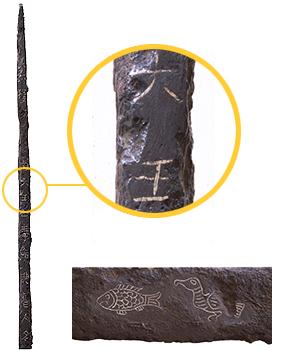 国宝 銀象嵌銘大刀