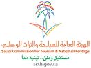 サウジアラビア国家遺産観光庁