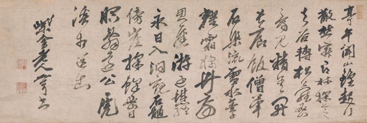 色絵波に三日月文茶碗 仁清、「仁清」印 江戸時代・17世紀