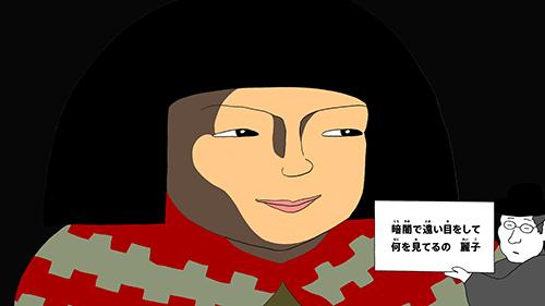 夢パフューマー麗子