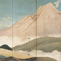 중요문화재 아사마 산 병풍
