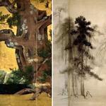 Cypress Tree(detail) Pine Trees(detail)