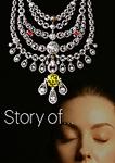 Memories of Cartier creations
