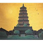 Dawn at Dayan Pagoda, Chang'an, China