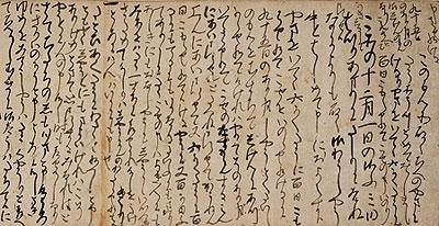Letters to the Nun Kakushin