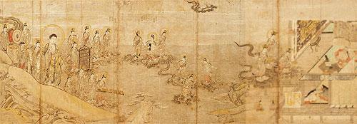 Taima mandara engi (Origin of the Taima Mandala)