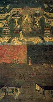 Two Rivers and the White Path (J.,Niga byakudo