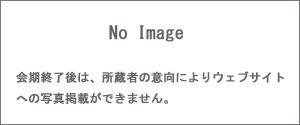 国宝 観心寺縁起資財帳