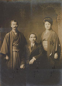 Mr. and Mrs. Umeya Shokichi with Sun Yat-sen