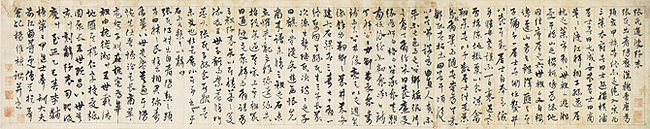 Draft of epitaph for the Zhang family tomb in Tongbo, Compiled at the request of Zhang Qi
