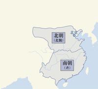 北朝vs南朝